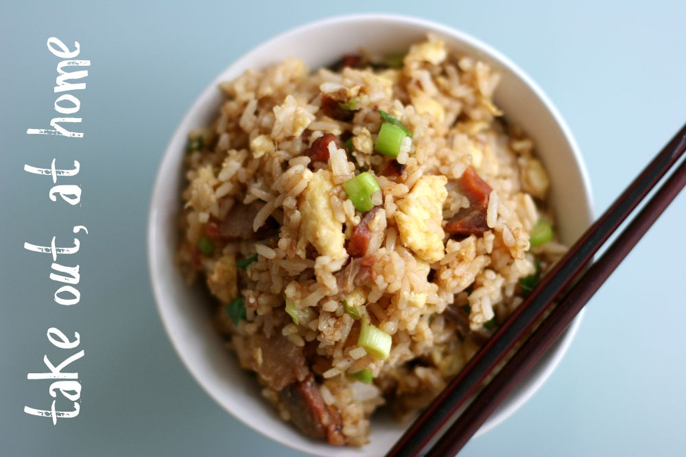 bbq pork fried rice